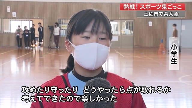 で 鬼ごっこ 大学 日本代表もいる! 全国レベルの強豪・東洋大学の鬼ごっこサークルとは?
